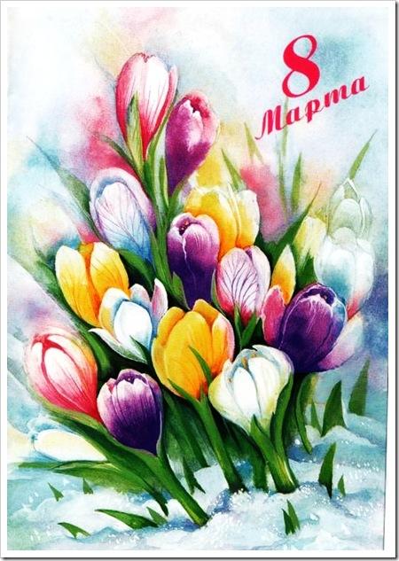 8 марта,праздник,советские,открытки,остров,сахалин,sahallin,soviet,cards,island,sakhalin