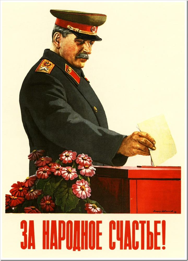 Открытках своими, открытка сталин