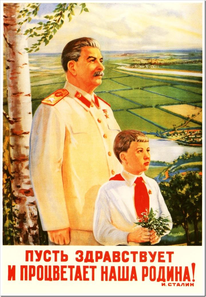 1 мая,советский,плакат,открытки,праздник,первое,мая,сталин,ссср,песня,марш энтузиастов,ussr,stalin,sahallin,