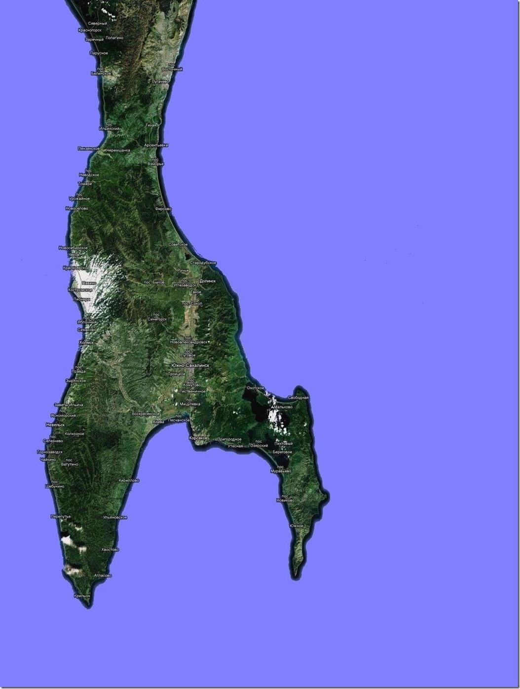фото острова сахалина распечатать