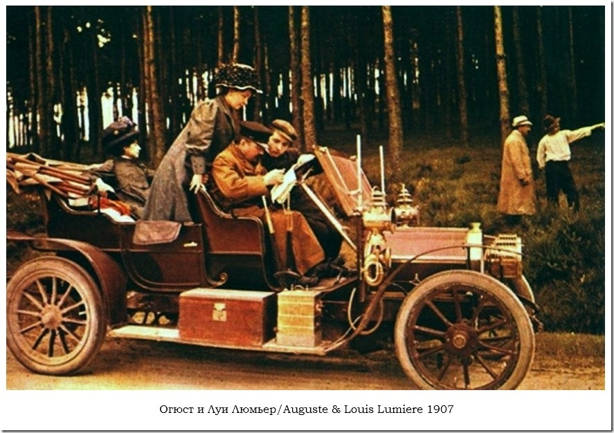 Огюст и Луи Люмьер,Auguste and Louis Lumière,autochromes