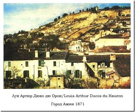 Agen1870-1871