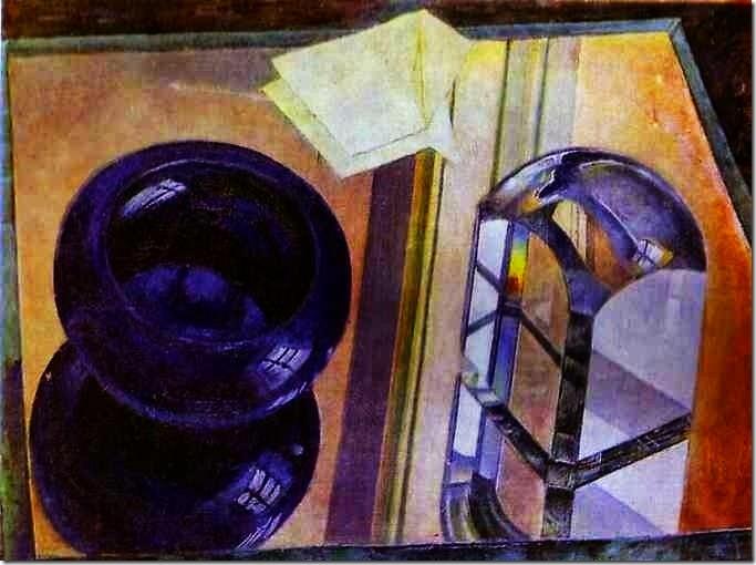синяя пепельница 1920