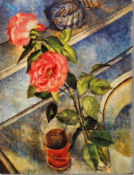 розы 1922 год