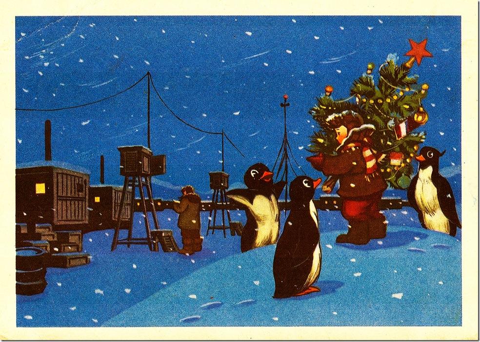 Советские открытки с новым годом 50 годов