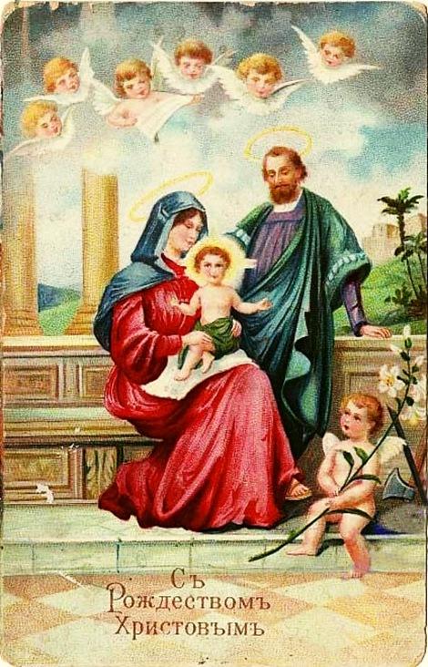 Вместе, картинка с рождеством христовым старинная