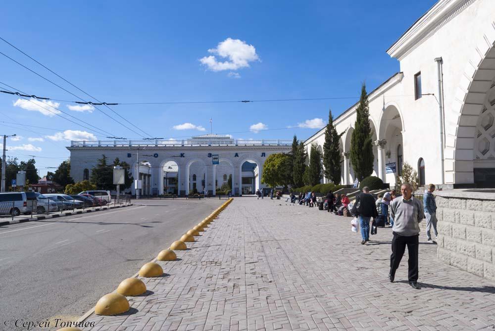 Площадь Симферопольского вокзала