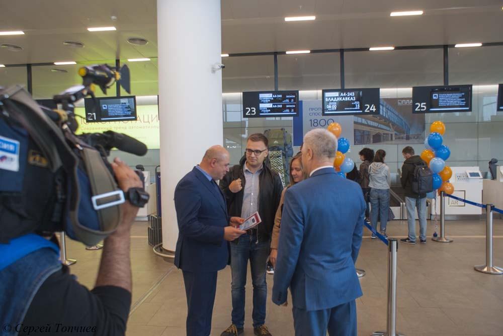 Официальные лица поздравляют первого пассажира на рейс Ростов - Владикавказ