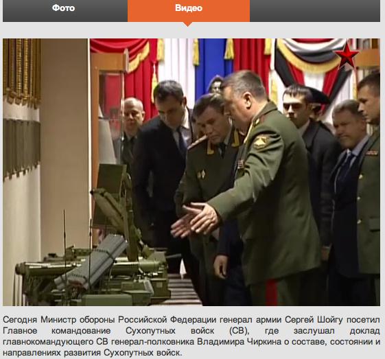 Российской федерации генерал армии