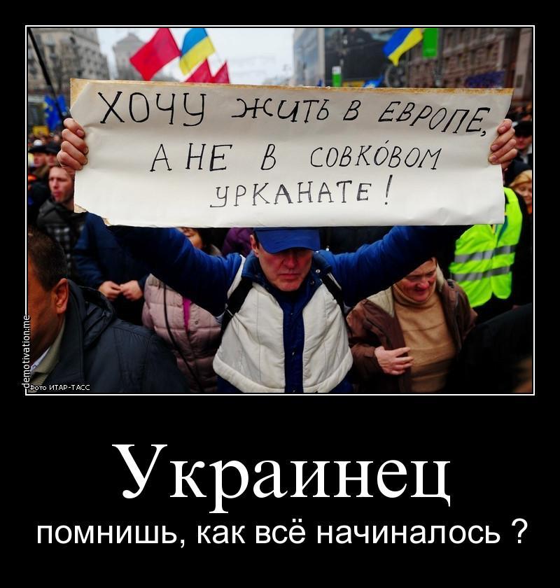 металлический демотиваторы казахского на русский конфликтов американском