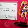 sailormoon-world-musical-limited-edition-figure-toy_zpsd8814b03.jpg