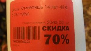 cl-14-price.jpg