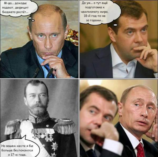 путин и медведев приколы: