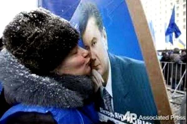 Янукович Партия Регионов