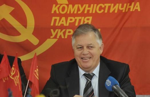 Симоненко КПУ
