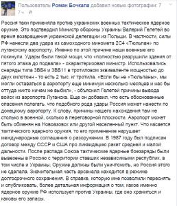 Скриншот 2014-09-20 20.27.11