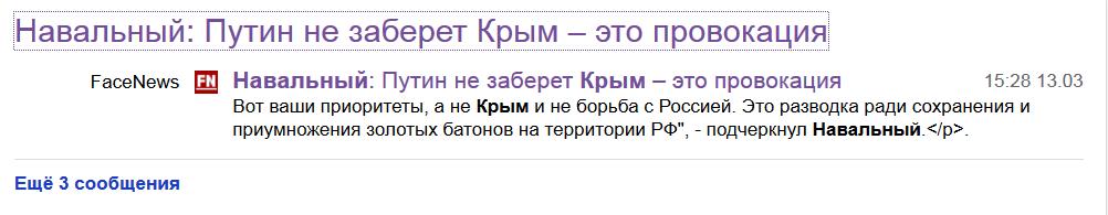 Навальный1303