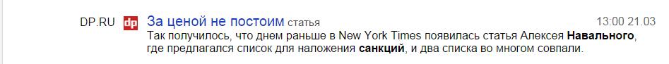 Навальный21031