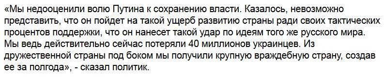Навальный777