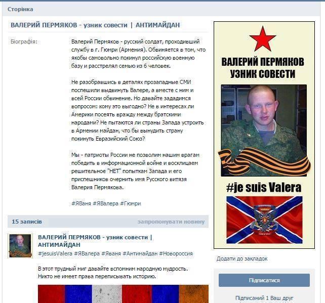 Массовая акция против Лукашенко состоялась в центре Минска - Цензор.НЕТ 2044