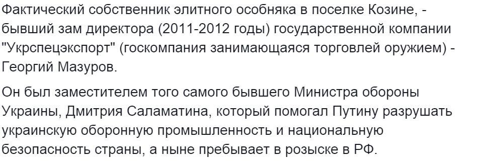 2015-06-16 19-27-39 Антон Геращенко - Как и обещал, публикую информацию о реальном... – Yandex