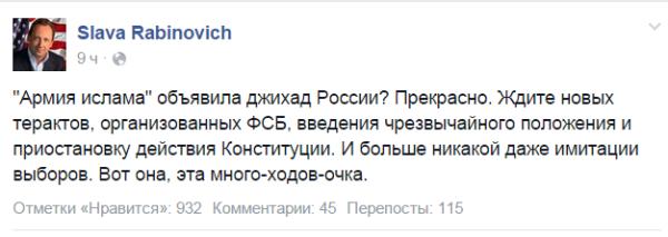 2015-10-02 07-34-45 Slava Rabinovich – Yandex