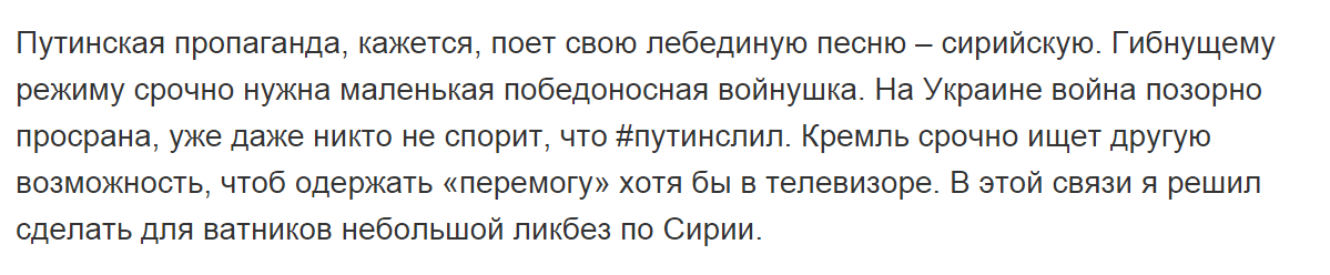 2015-10-02 08-12-08 Делай, что должен, и будь, что будет – Yandex