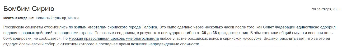 2015-10-02 07-05-08 Живые записки Антона Носика – Yandex