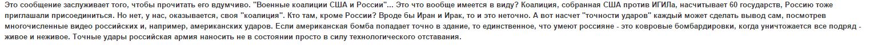 2015-10-02 07-14-16 Записки мизантропа – Yandex