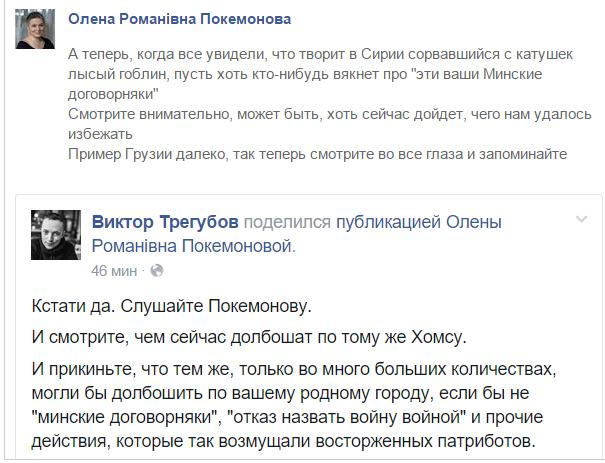 2015-10-02 07-23-46 Самый сок! – Yandex