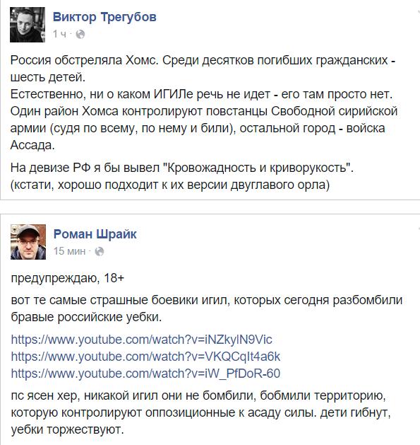 2015-10-02 07-24-10 Самый сок! – Yandex