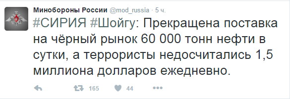 2015-11-21 00-32-34 Минобороны России (@mod_russia)   Твиттер - Google Chrome