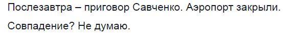 2016-03-20 17-58-06 Slava Rabinovich – Yandex