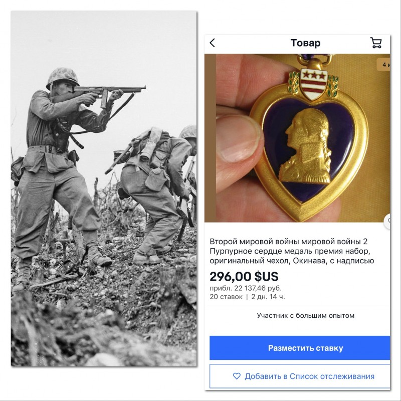 Торговля боевыми орденами: время собирать камни