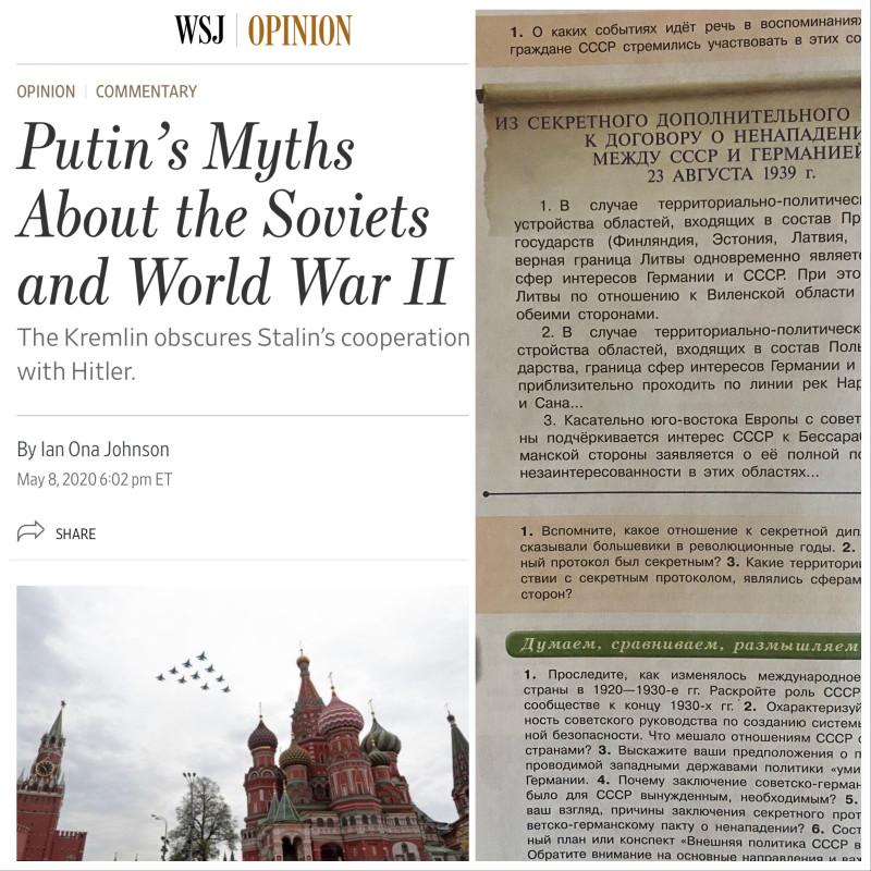 Путинские мифы о Советах и Второй мировой войне
