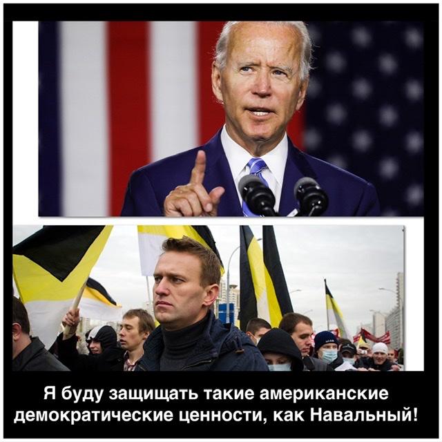navalny выше пандемии и всяческих похвал