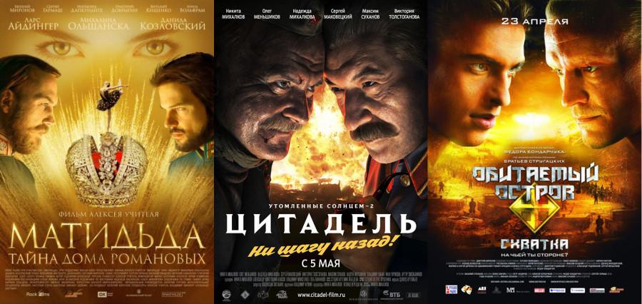 Матильда постер фильма
