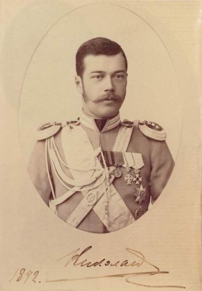 Николай II во время романа с Кшесинской