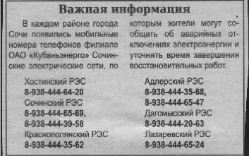 svet_info