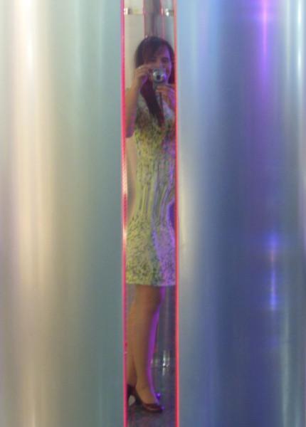 4-Отражение