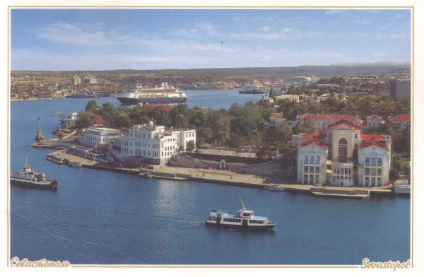 Севастополь. Артиллерийская бухта