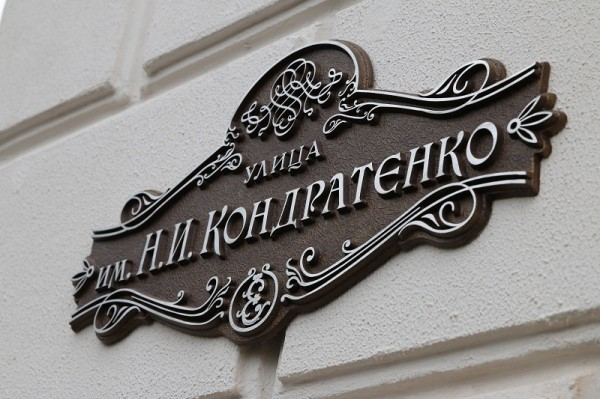 ул. КОРОТКАЯ