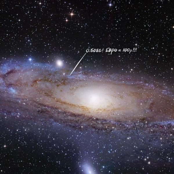 В масштабе Вселенной