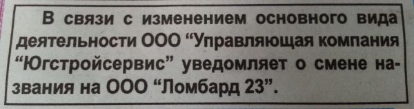 Сочинская курортная неделя 14 октября #41 (224)