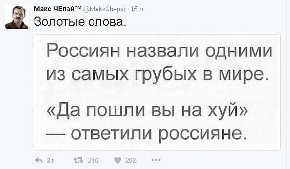 Россияне и общественное мнение