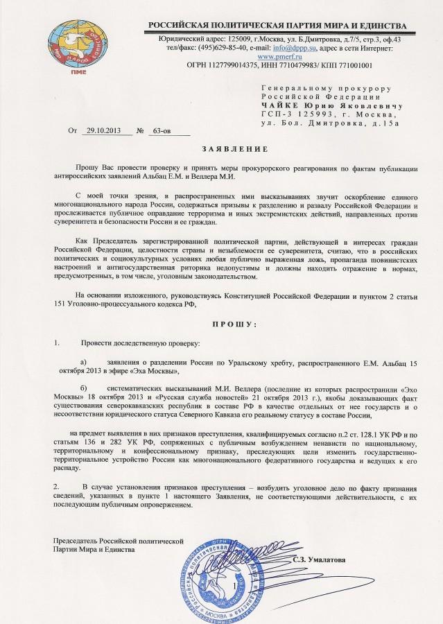 http://ic.pics.livejournal.com/saji_umalatova/26670685/3201/3201_900.jpg