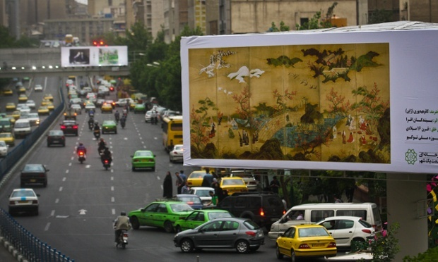 Тегеран, Иран