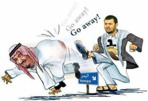 Политическая катастрофа для Аль-Саудов – результат возмездия йеменцев