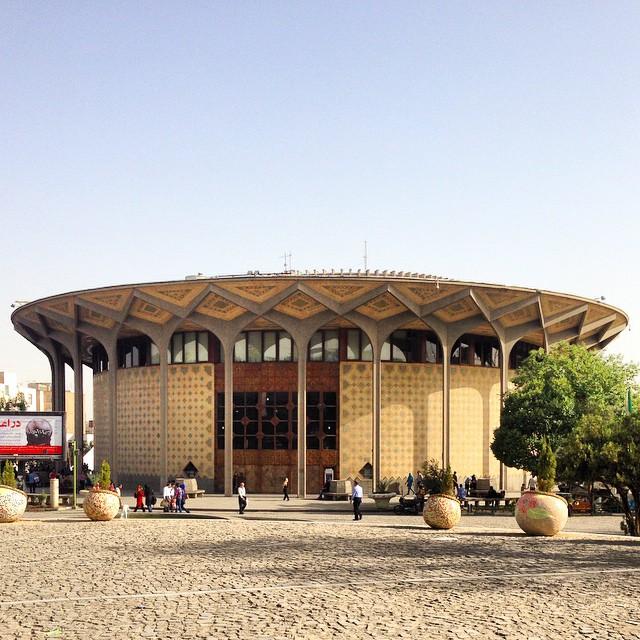 Городской театр Тегерана
