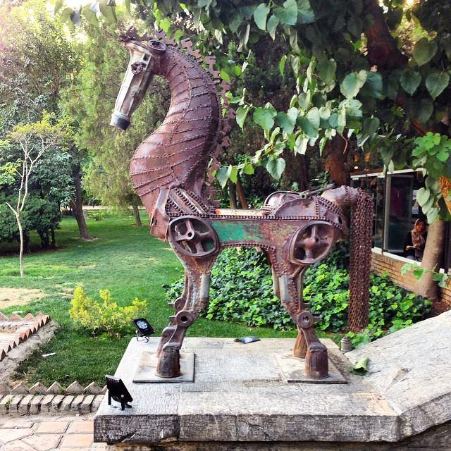 Иранский Дом Художника